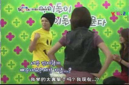 [VR2NE1.CN]091003 SBS Idol Big Show[(103292)19-25-56]_大小 .jpg
