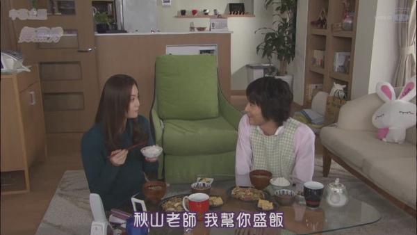 單身情歌10(最終回)[(006624)14-47-29].JPG