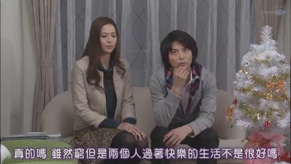 單身情歌10(最終回)[(017985)14-51-33].JPG