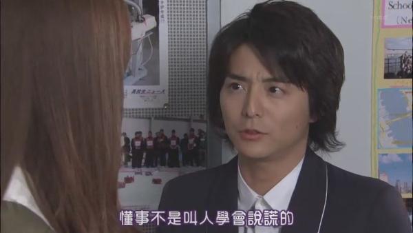 單身情歌10(最終回)[(025966)14-56-11].JPG