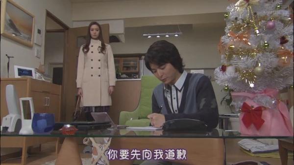 單身情歌10(最終回)[(040120)15-02-50].JPG
