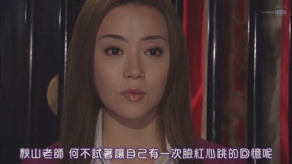 單身情歌10(最終回)[(051004)15-08-24].JPG