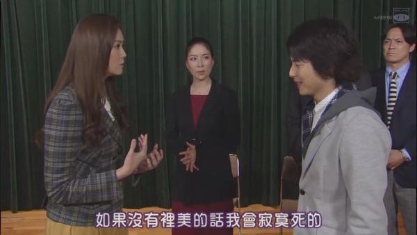 單身情歌10(最終回)[(064020)15-17-21].JPG