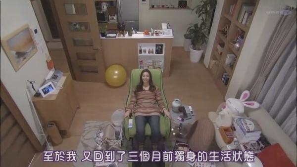 單身情歌10(最終回)[(075221)15-24-21].JPG