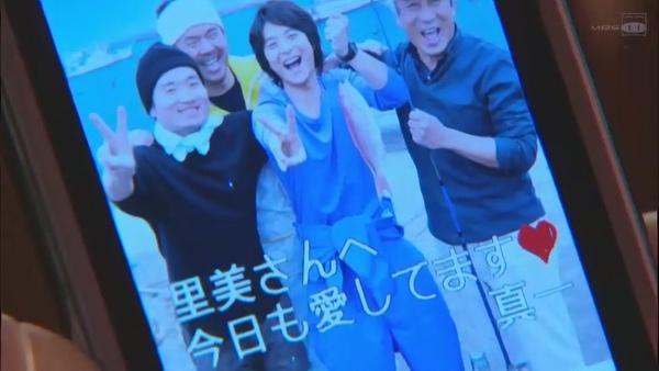 單身情歌10(最終回)[(081144)15-25-17].JPG