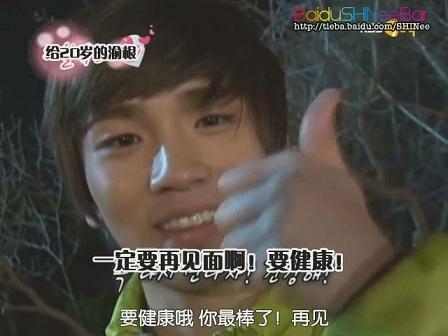 [百度SHINee吧]100407.KBS.Hello Baby SHINee EP12[KO_CN][(080825)11-36-50].JPG