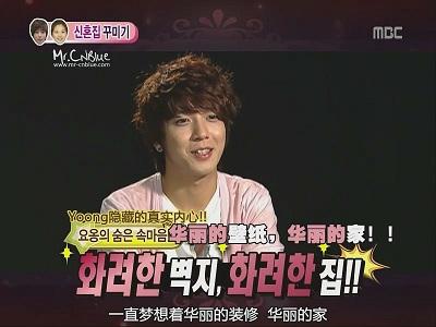 [Mr.CNBlue]100605.MBC.我们结婚了.容和徐贤CUT.EP9[(021599)16-21-38].JPG