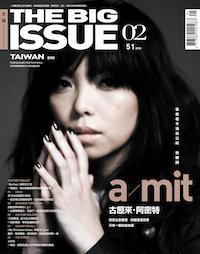 big_issue_2.jpg