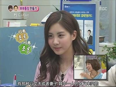 [Mr.CNBlue]100605.MBC.我们结婚了.容和徐贤CUT.EP9[(007249)16-11-47].JPG