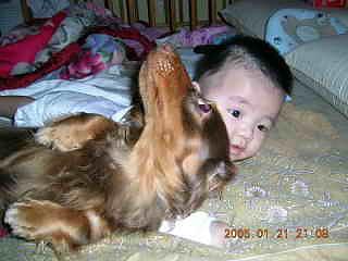 2005-01-21 21-08-00_0004.JPG