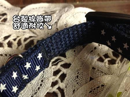 棉織帶.jpg