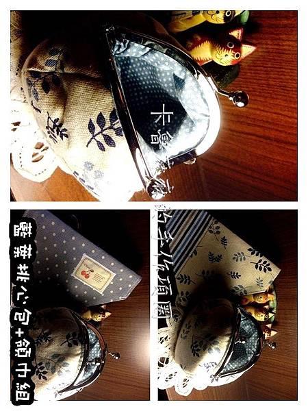 藍葉口金包+領巾.jpg