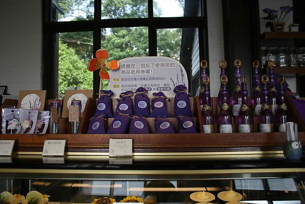 2010-01-04薰衣草森林_096_2.jpg