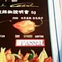 2006年世界最辣辣椒