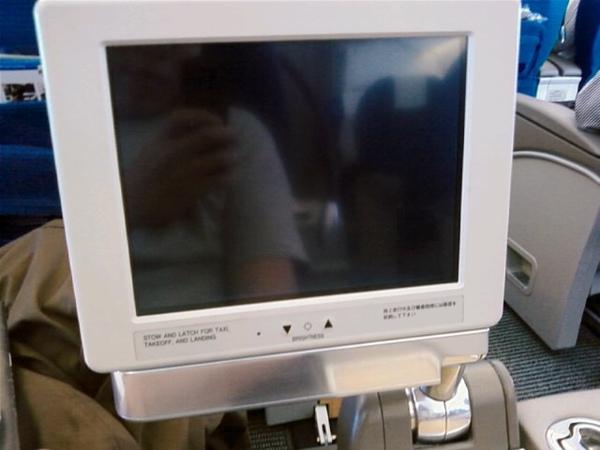 個人大螢幕!