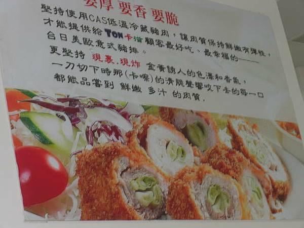 美食第1站<卡滋TONG>