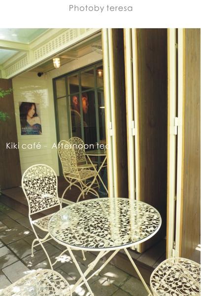 KIKI CAFE 23.jpg