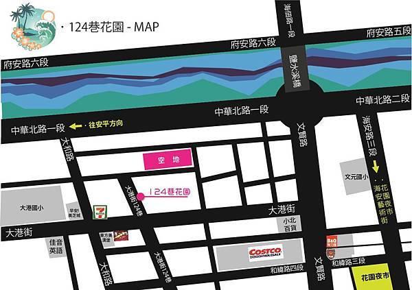124巷花園周邊地圖.jpg