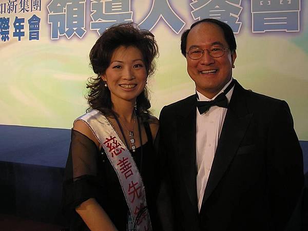 200307TERESA&曾潤海.jpg
