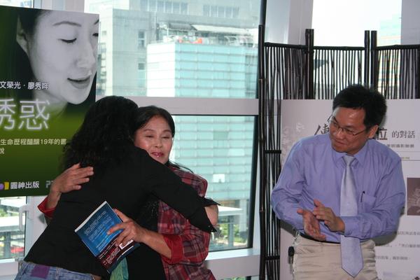 把書獻給我38年來母兼父職的偉大母親--陳麗珠女士