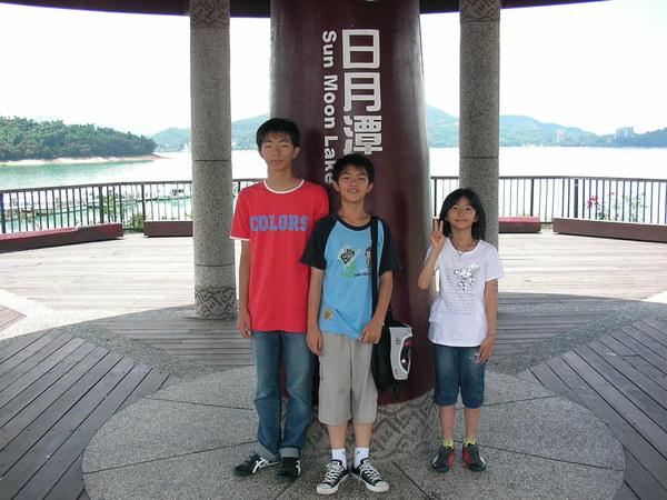 2007年暑假清境農場 046.jpg