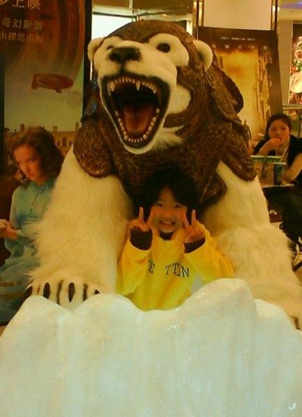 這是黃金羅盤的北極熊王子
