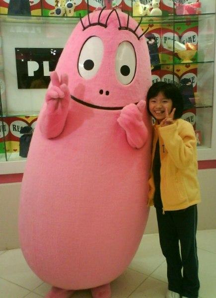 粉紅玩偶合照.JPG