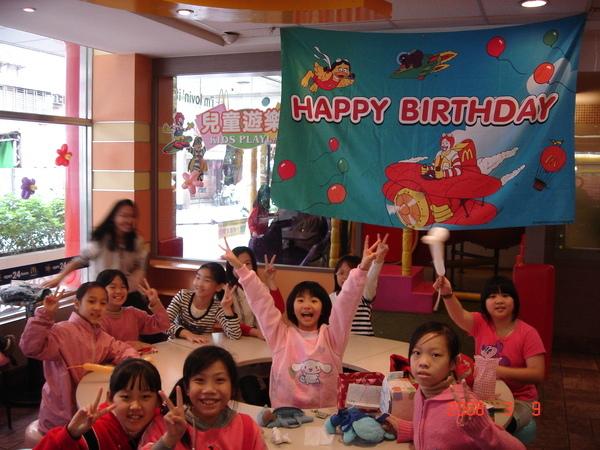 2008芃芃生日派對 006.jpg