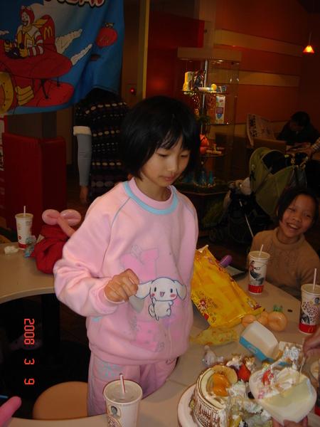 旋轉2008芃芃生日派對 012.jpg