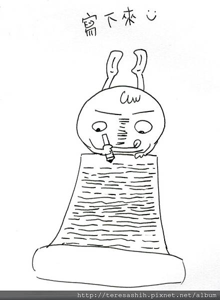 書寫療癒插畫-3