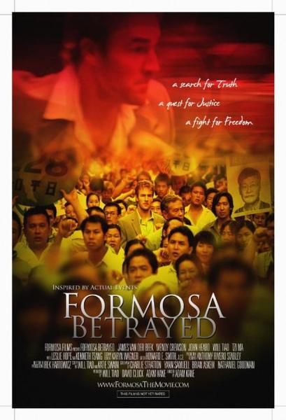 FormosaBetrayed.jpg