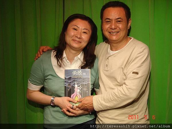 蔡振南先生專訪