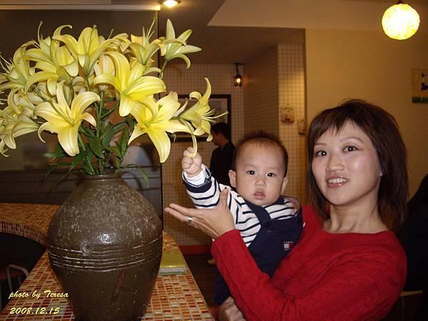 王太太愛玩小孩
