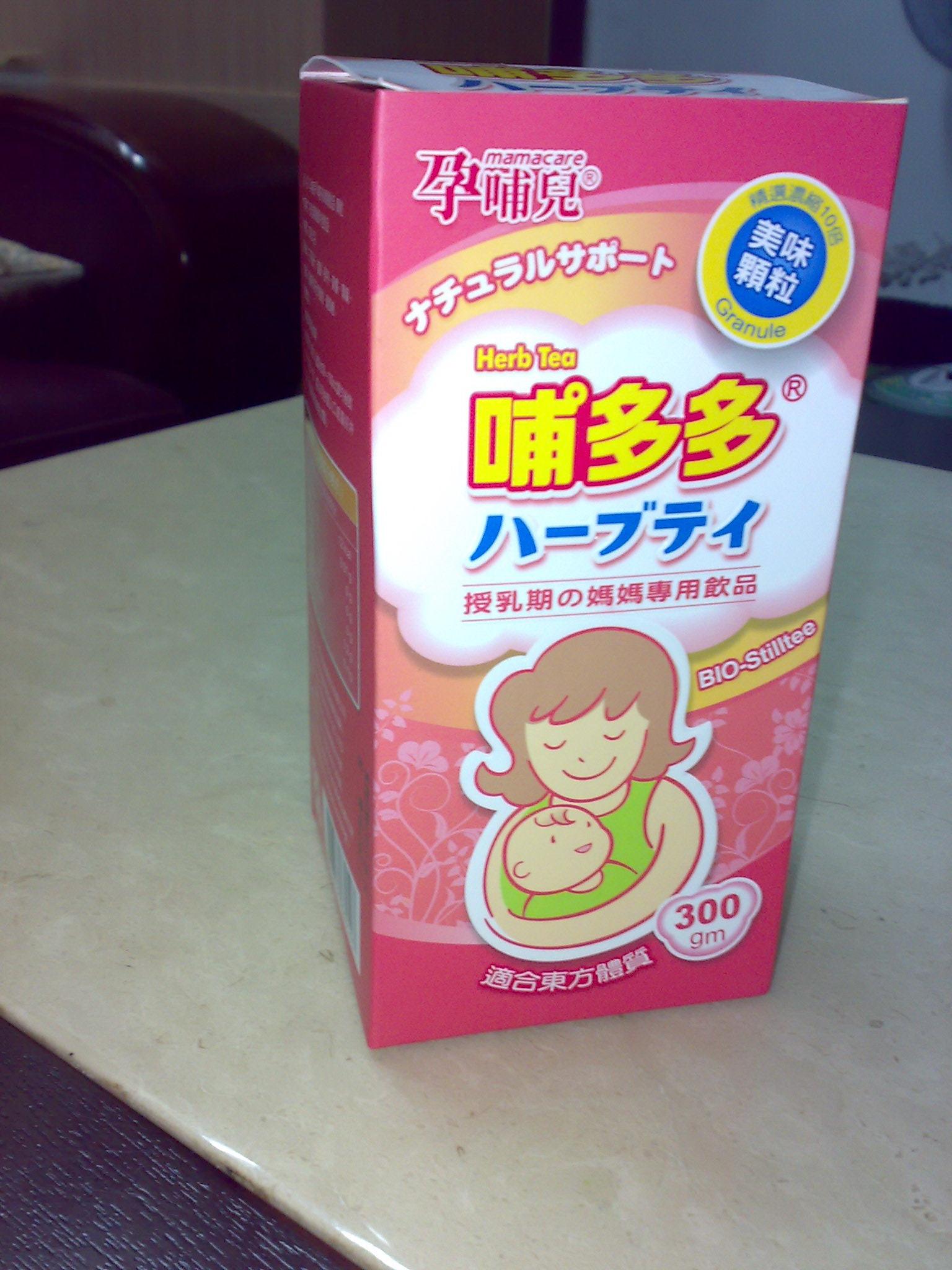 卡多摩買的哺乳茶.jpg