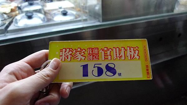 P1130025.JPG