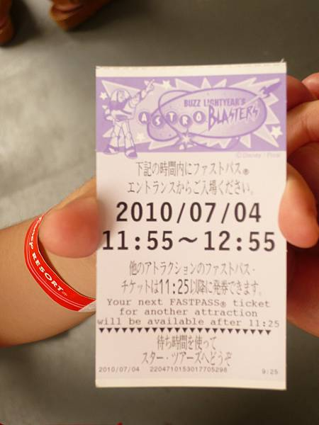 P1030611.JPG