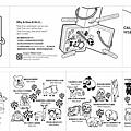 地球保護小桌曆說明書