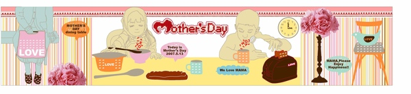 7-11母親節2007