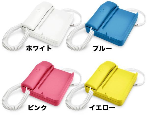 iphone電話6.jpg