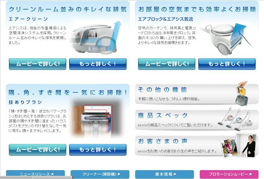 三洋2.JPG