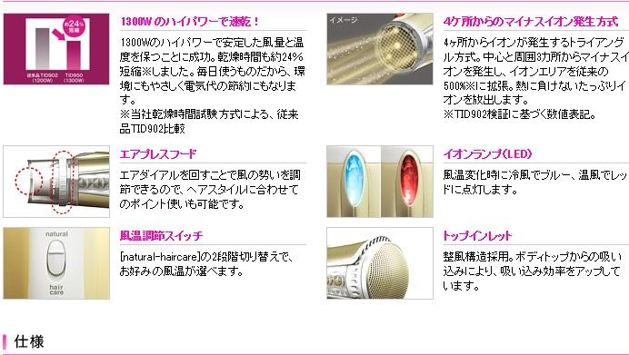 吹風機7.jpg