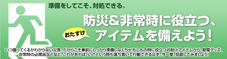 防災2.jpg