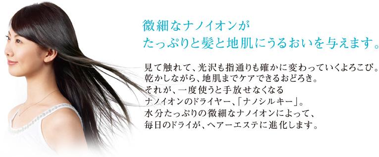 吹風機2.jpg