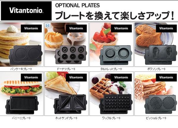 烤盤.jpg
