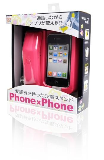 iphone電話7.jpg