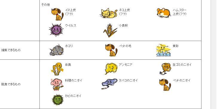 犬金5.JPG
