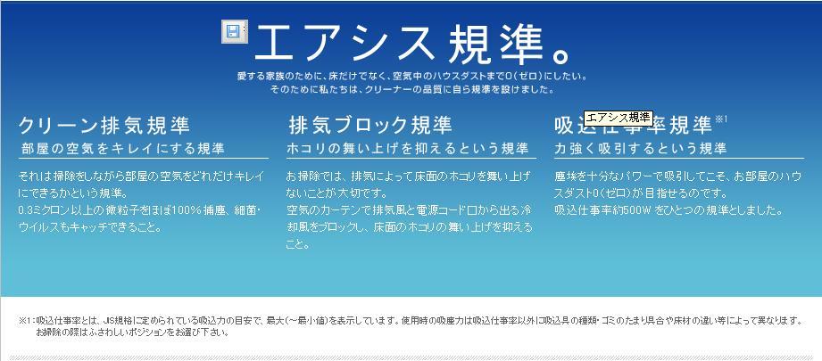 三洋3.JPG