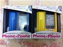 電話機1.jpg