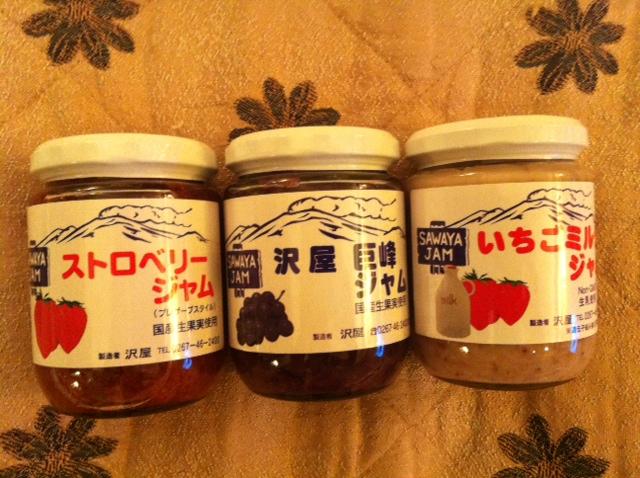 澤屋果醬1.JPG
