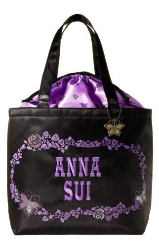 anna2.jpg